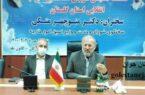 متکی در گلستان جزئیات سازوکار انتخاباتی شورای وحدت را تشریح کرد