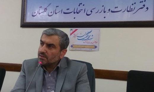 بهمنی نژاد: بیش از ۷ هزار نیروی مردمی ناظر بر انتخابات در گلستان
