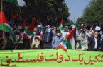 تظاهرات گرگانی ها در حمایت از مقاومت مردم مظلوم غزه