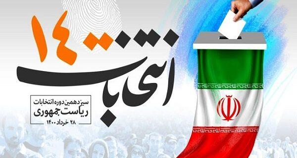 پیش بینی میزان مشارکت مردم گلستان در انتخابات