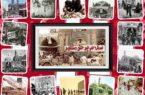 سوم خرداد سالروز فتح خرمشهر گرامی باد