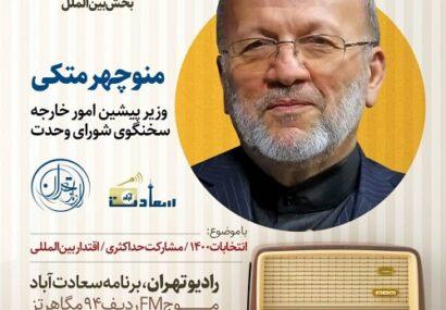 متکی: مشارکت بالای مردم در انتخابات در پشتوانه جهانی ایران موثر است