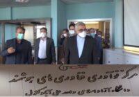 بروجردی در علی آباد