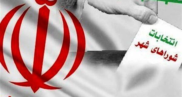 تکلیف داوطلبان مورد حمایت اصولگرایان برای انتخابات شورای شهر گرگان مشخص شد