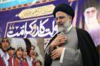 سنت شکنی ترکمنهای گلستان به نفع اصولگرایان در انتخابات ریاست جمهوری