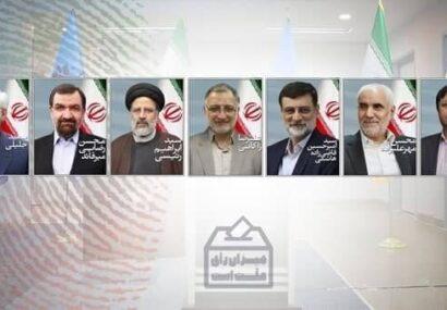 ویدئو کامل مناظره نخست انتخابات ریاست جمهوری ۱۴۰۰