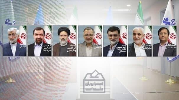 ویدئو کامل مناظره دوم انتخابات ریاست جمهوری ۱۴۰۰