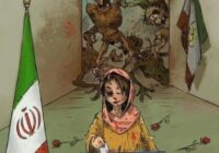 کاریکاتوری از رأی دادن ایرانیان مقیم خارج بعد از عبور از متوحشان منافق