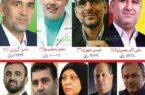 اعضای منتخب مردم در شورای شهر گرگان مشخص شدند