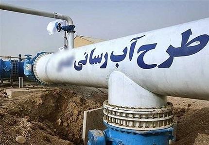 ۲۱۸ میلیارد تومان پروژه آبرسانی در استان گلستان اجرا میشود