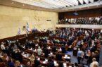 کنست یا همان پارلمان رژیم صهیونیستی با یکصد و ۲۰ نماینده