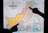 نقش کشورهای منطقه ای و جهانی از جمله ایران در تحولات افغانستان