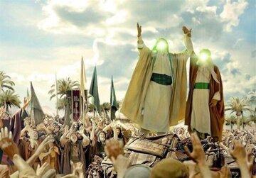 من کنت مولاه فهذا علی مولاه؛ عید غدیر مبارک