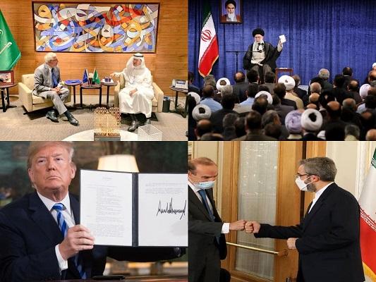 ایران از آمریکا نمیترسد